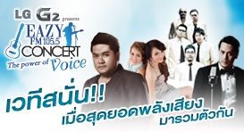 Eazy Concert The Power of Voice