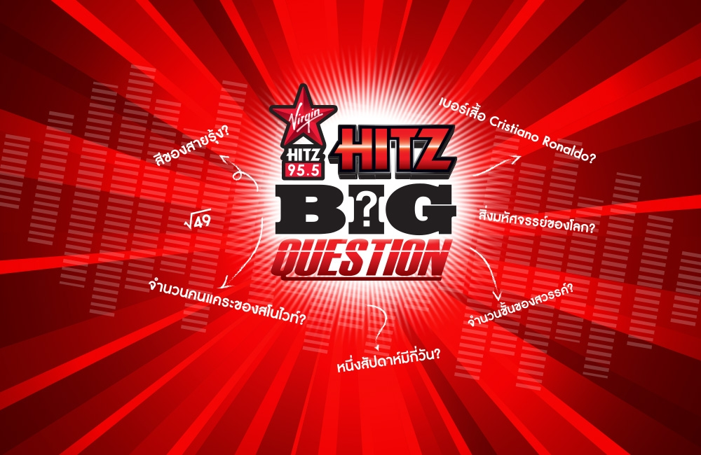 HitZ Big Question