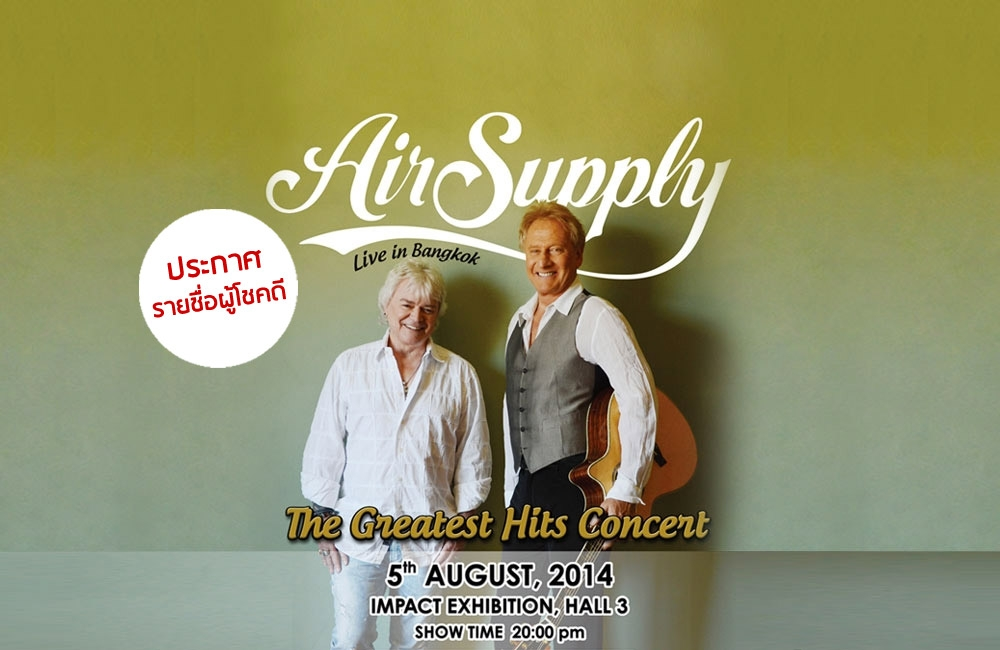 Air Supply 2014