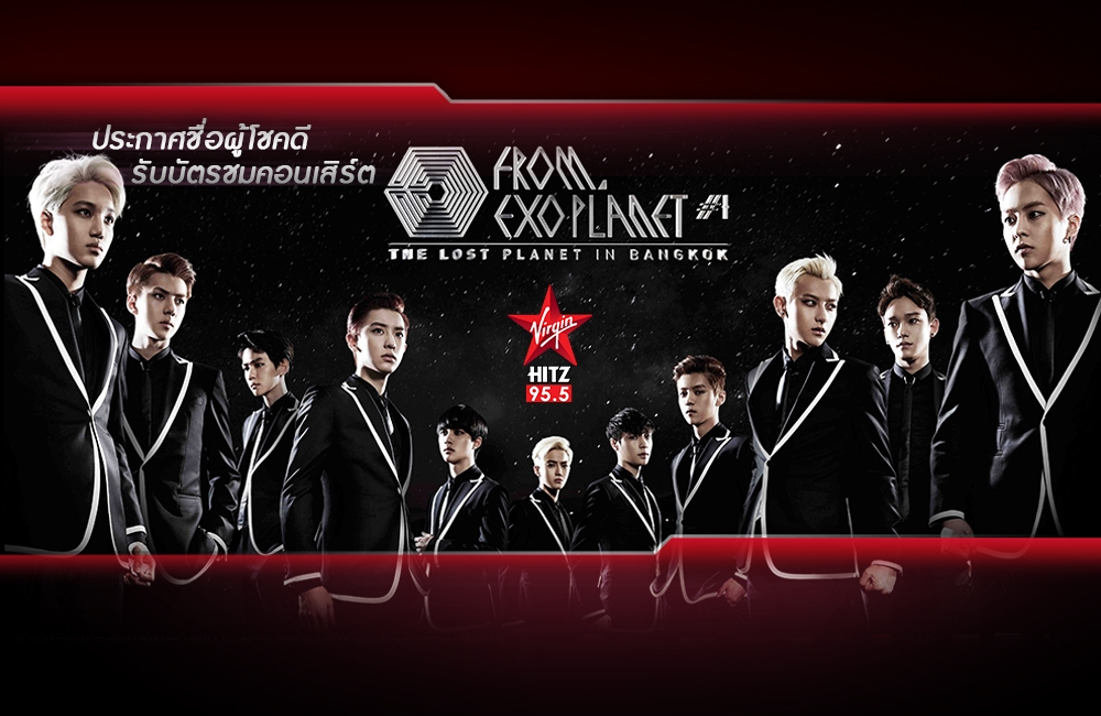 EXO : THE LOST PLANET in BANGKOK