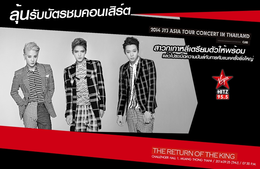 2014 JYJ ASIA TOUR CONCERT IN THAILAND