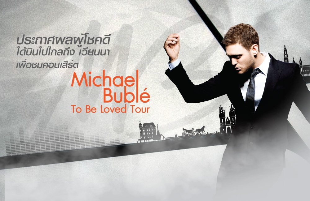 Michael Bublé To Be Loved Tour