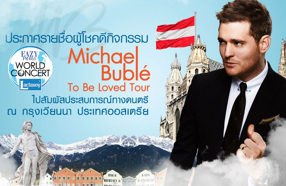 Eazy-World-Concert-Michael-Buble