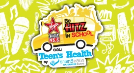 Be HitZ in School